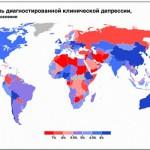 Карта мира по уровню депрессии