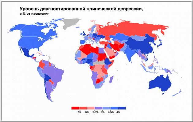 Депрессия в мире