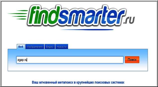findsmarter.ru