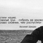 2 октября 1974 года ушел из жизни актер и режиссер Василий Шукшин