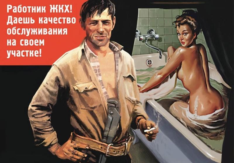 sovetskiy-pinap-10