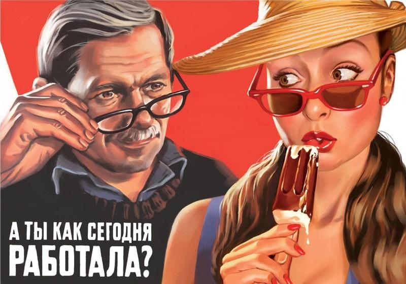 sovetskiy-pinap-11