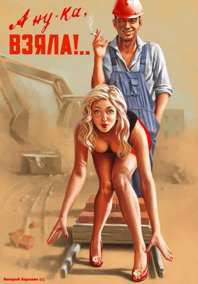 sovetskiy-pinap-19