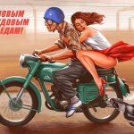 В стиле советских плакатов 60-70-х гг — часть 2