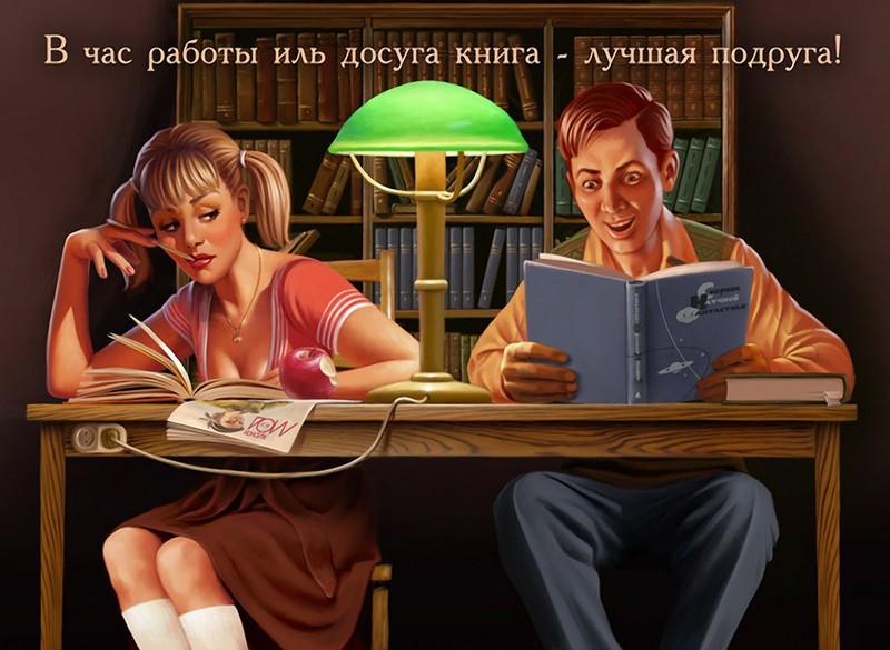 sovetskiy-pinap-21