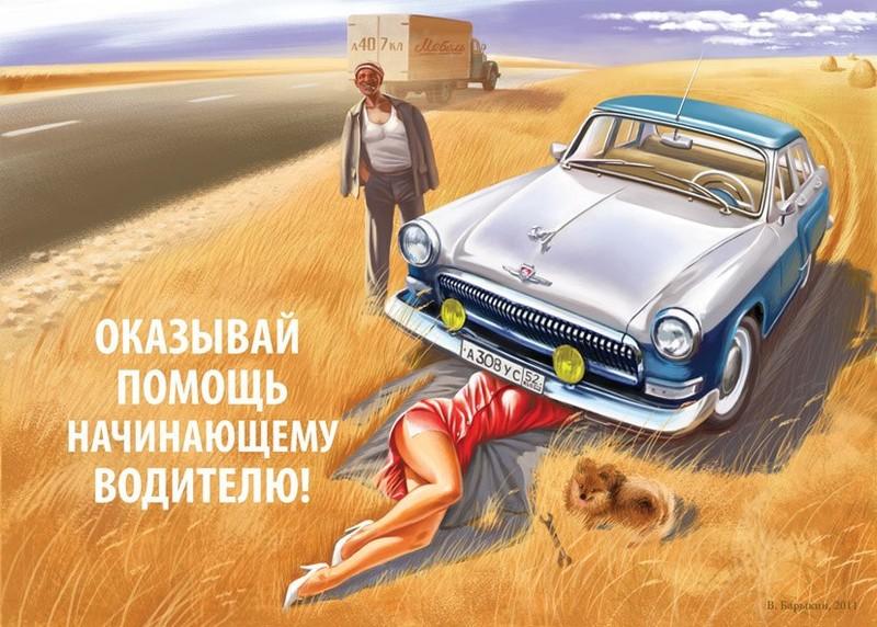 sovetskiy-pinap-4