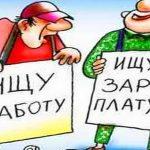 Российская экономика стала пятой в мире