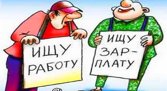 российская экономика пятая в мире