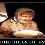 АНДРЕЙ КОНЧАЛОВСКИЙ  о масштабах трагедии в России