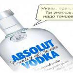 Фальшивый алкоголь