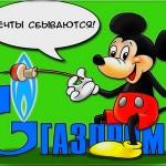Журналистка Соловьенко о Газпроме и олигархах