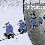 Элита покидает Россию