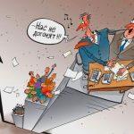 Нормы ООН в отношении МРОТ